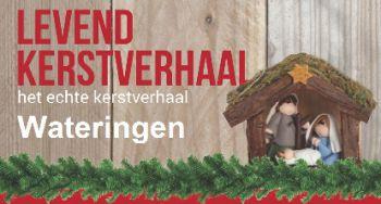 AANMELDEN voor deelname Wateringen Kwintsheul