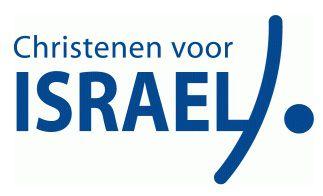 """""""Zingen voor Israël"""" op 22 februari in Wateringen"""