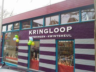 Uitdeelavond Stichting Kringloopwinkel Wateringen/Kwintsheul